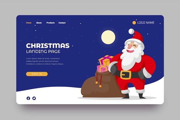 サンタクロースとフラットなデザインのクリスマスランディングページ