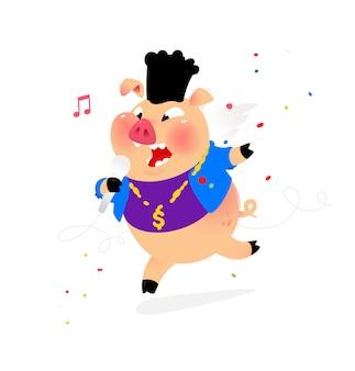 マイクを使って豚のイラスト。
