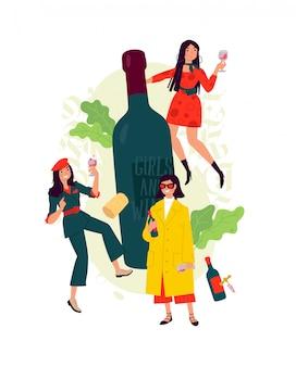 ボトルの周りのワインのグラスを持つ女の子のイラスト。