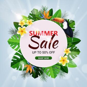 Красивая летняя распродажа баннер шаблон дизайн векторные иллюстрации