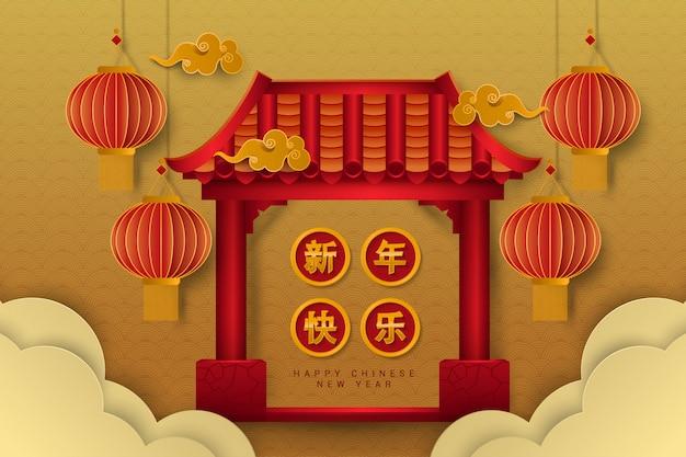 新年あけましておめでとうございます背景の中国のグリーティングカード