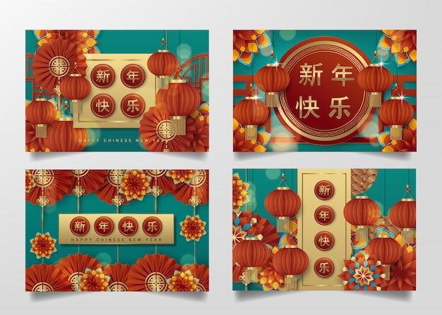 Коллекция китайского нового года открытки вектор