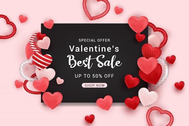 バレンタインの販売バナー背景テンプレート