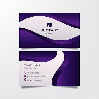 スタイリッシュな紫波名刺画像