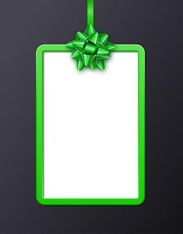 緑の結ばれた弓と垂直フレーム