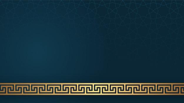 イスラムのアラビア風の装飾飾りの背景