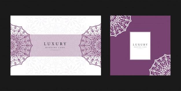 Роскошная свадебная открытка с исламской арабеской