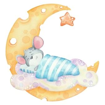 チーズ月の子供たちの水彩イラストでかわいいマウスを眠っています。
