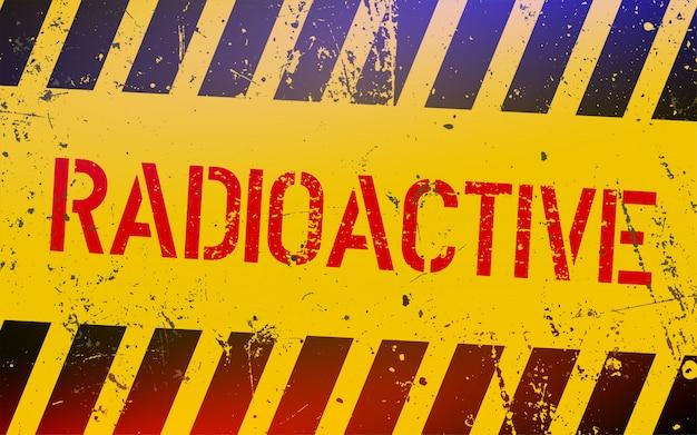 放射性の警告サイン。黄色とハザードブラックのストライプの原子力危険シンボル。