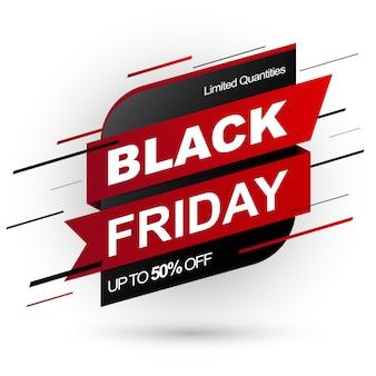 黒い金曜日販売バナー。数量限定