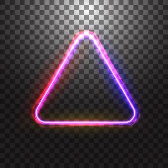 角が丸い赤と青のネオン輝く三角形フレーム。透明な背景に分離されました。
