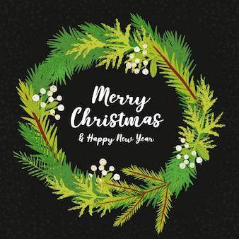 メリークリスマスまたは新年あけましておめでとうございますモミの木の花輪。