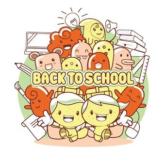 学校に戻る落書き