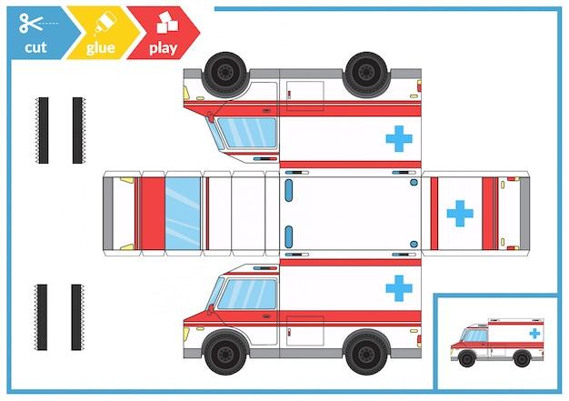 救急車を切って接着する