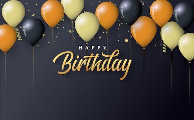 Фон для празднования дня рождения с иллюстрациями золотых и черных шаров с золотыми буквами на черном фоне.