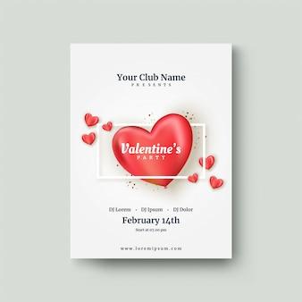 大きな赤い愛風船とバレンタインデーのポスター。