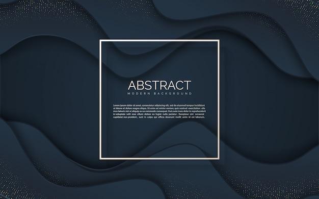 柔らかい黒い波の図と抽象的な背景。
