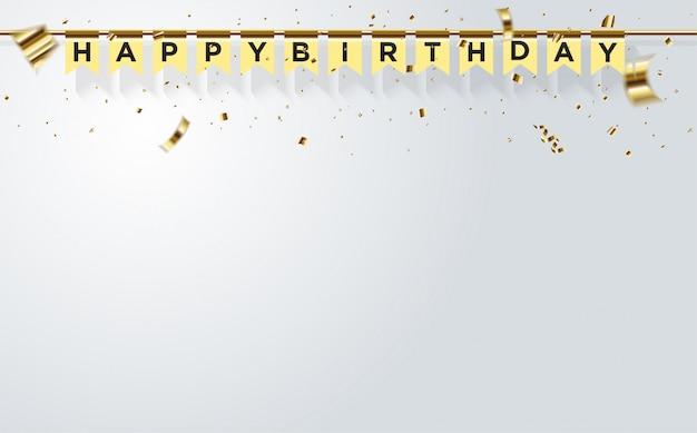 白い背景にお誕生日おめでとうと言う誕生日旗イラストとパーティーの背景。