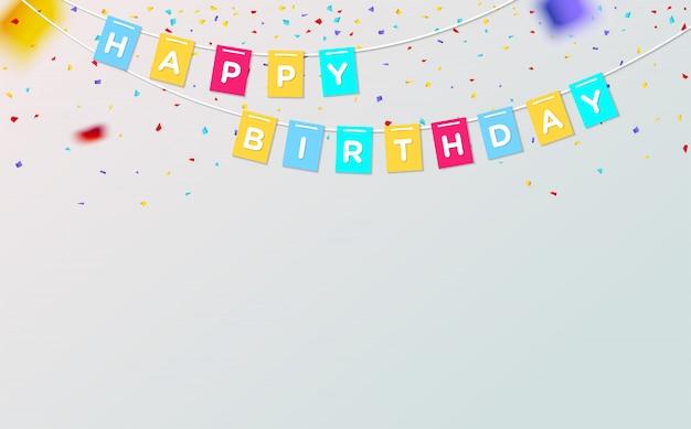 壁に掛かっている幸せな誕生日の手紙との誕生日パーティーの背景。
