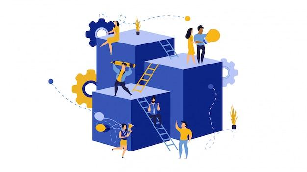 アクションイラストで仮想ビジネスを構築する従業員のリーダー。