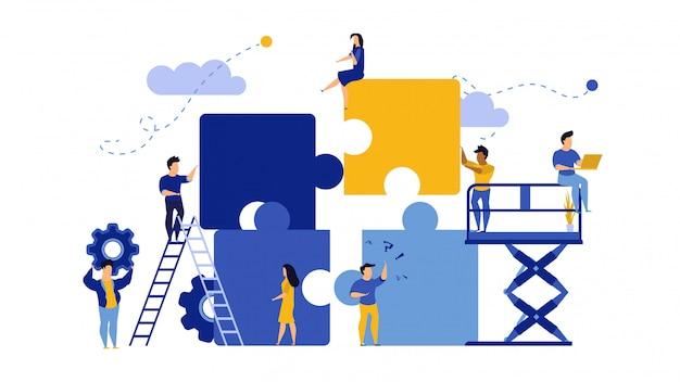 ビジネスチーム作業の構築パズル。