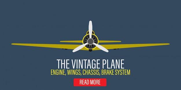 ビンテージ飛行機エンジンイラスト背景。レトロな黄色の航空機プロペラ飛行冒険複葉機。古典的なフラットアートバナーチラシマシン