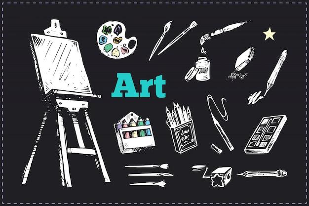 Чертежные принадлежности или инструменты для набора художника