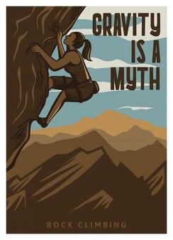 重力は、山を背景にしたビンテージレトロスタイルの神話ロッククライミングポスターテンプレートです。