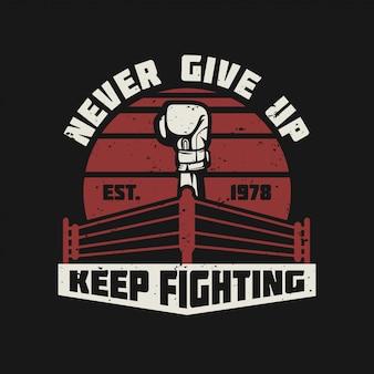 ボクシングの引用スローガンタイポグラフィ