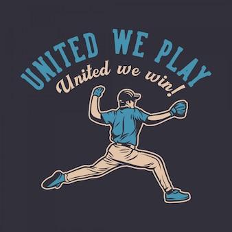 野球引用プレーヤー動機ポスター