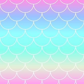 虹の背景。人魚の鱗。