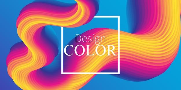 流体抽象。鮮やかな背景。体液 。波の夏のポスター。色のグラデーション。フローウェーブ。概要 。色の液体。夏の色。図。