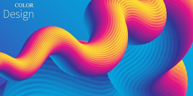 波。鮮やかな背景。流体の色。波のパターン。夏のポスター。