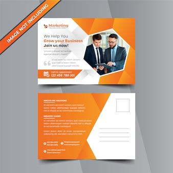 クリエイティブマーケティングポストカードデザイン