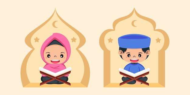 フラットイラストイスラム教徒の読書コーランラマダンカリーム