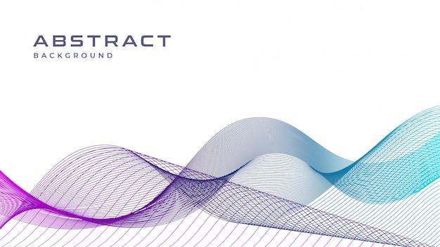 モダンな抽象的なカラフルなグラデーションの流体の背景