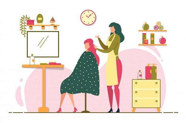 ビューティーサロンの図に仕事のプロの美容師