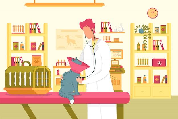 獣医のイラストによる獣医キャビネットの動物