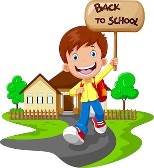 Счастливые дети идут в школу