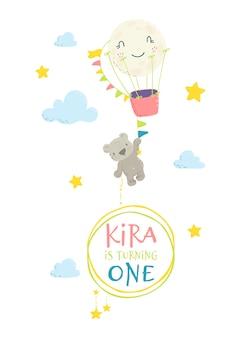 招待状フレームで熱気球にぶら下がっているかわいいクマ