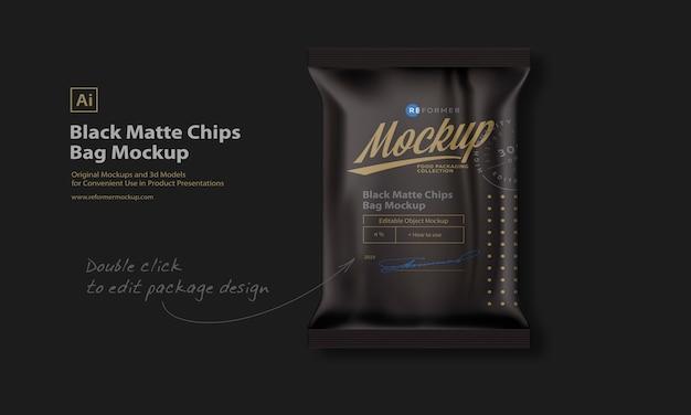 Черная матовая сумка для чипсов