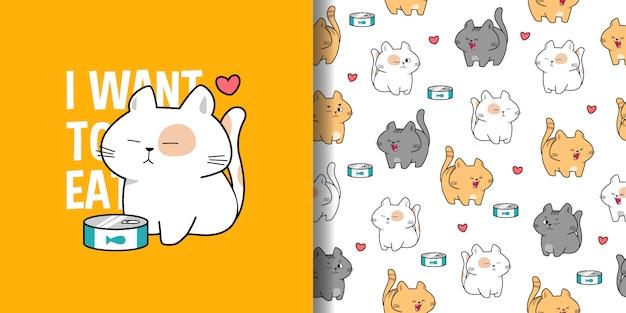 かわいい手描きのぽっちゃり猫のシームレスパターン