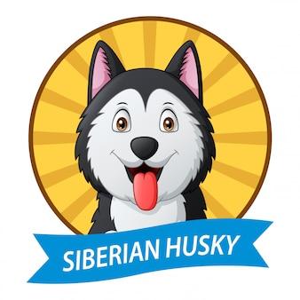 Логотип сибирской хаски собака мультфильм. иллюстрация