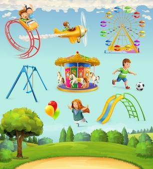 子供の遊び場、セット