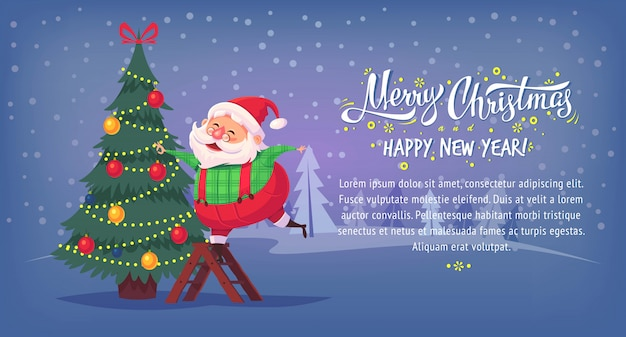 かわいい漫画のサンタクロースがクリスマスツリーを飾るメリークリスマスイラストグリーティングカードポスター水平バナー