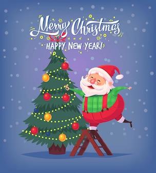 かわいい漫画のサンタクロースがクリスマスツリーを飾るメリークリスマスイラストグリーティングカードポスター