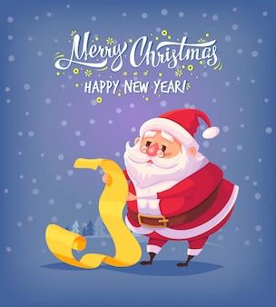 かわいい漫画のサンタクロースがギフトリストを読んでメリークリスマスイラストグリーティングカードポスター