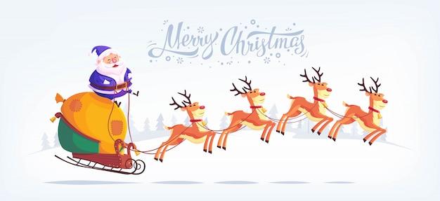 かわいい漫画青いスーツサンタクロースがトナカイのそりに乗ってメリークリスマスイラスト。グリーティングカード水平バナー。