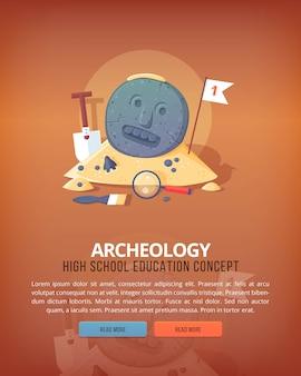 教育と科学の概念図。生命の考古学と種の起源。バナー。