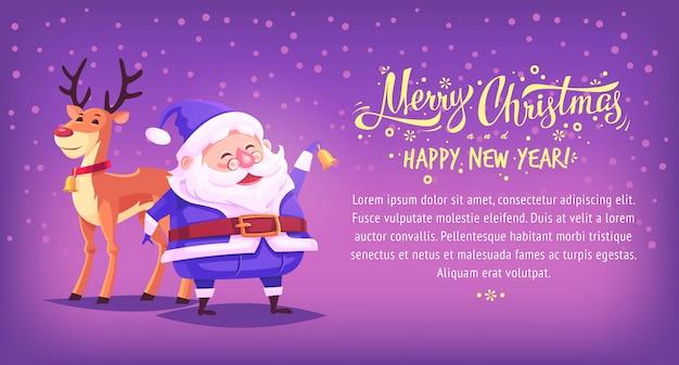 かわいい漫画青いスーツサンタクロースがトナカイメリークリスマスイラスト水平バナーとベルを鳴らしています
